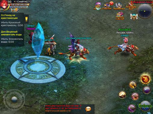 Скриншот Герои: Огнем и мечом на Айфон