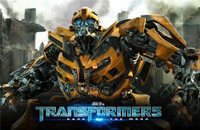 logo Les Transformers 3