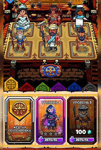 Online-Strategiespiele Battle kingdom: The royal heroes online. Card game auf Deutsch