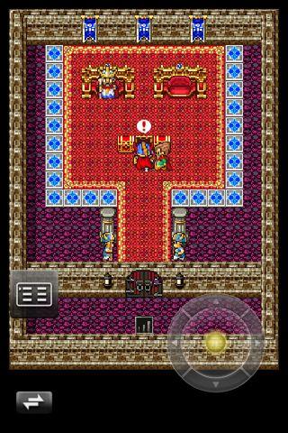 Квест дракона для iPhone бесплатно