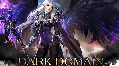 логотип Темный домен