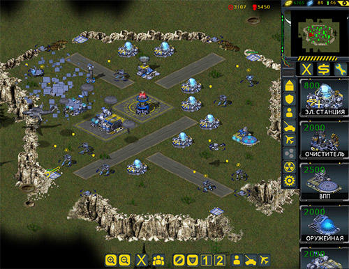 Redsun RTS: Strategy PvP para Android