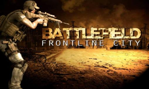 Battlefield: Frontline city скріншот 1