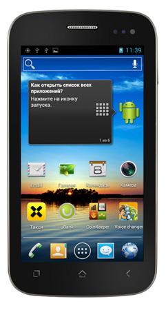 Lade kostenlos Spiele für Android für Fly Horizon herunter