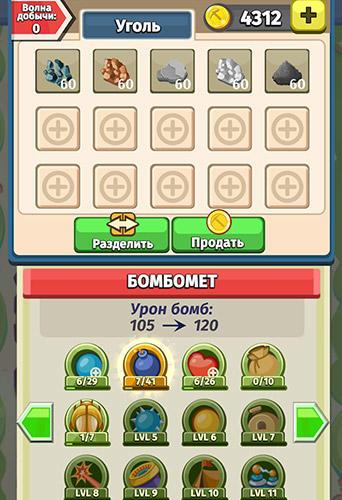 Arcade-Spiele Mining gunz für das Smartphone