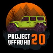 アイコン Project: Offroad 2.0