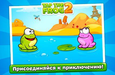 iPhone用ゲーム カエルをタップしろ 2 のスクリーンショット
