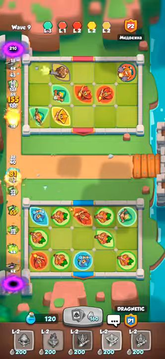 Rush Royale - Tower Defense screenshot 1