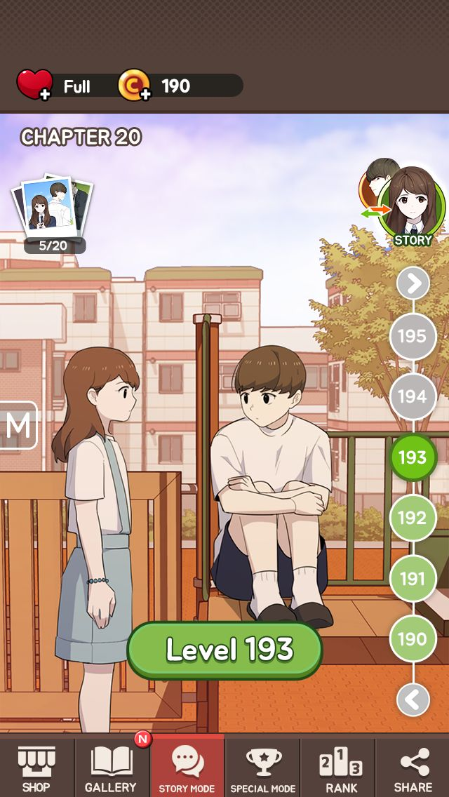 Find It: My Bad Boyfriend スクリーンショット1
