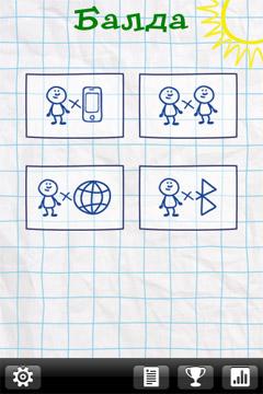 Multiplayerspiele: Lade iBlockhead auf dein Handy herunter