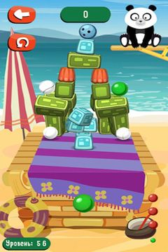 Arcade: download Perfect Hit! to your phone