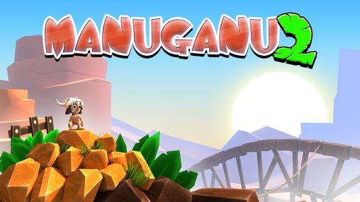 Manuganu 2 capture d'écran 1