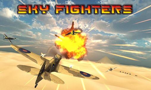 Sky fighters capture d'écran 1