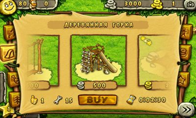 Economic strategy games Prehistoric Park in English