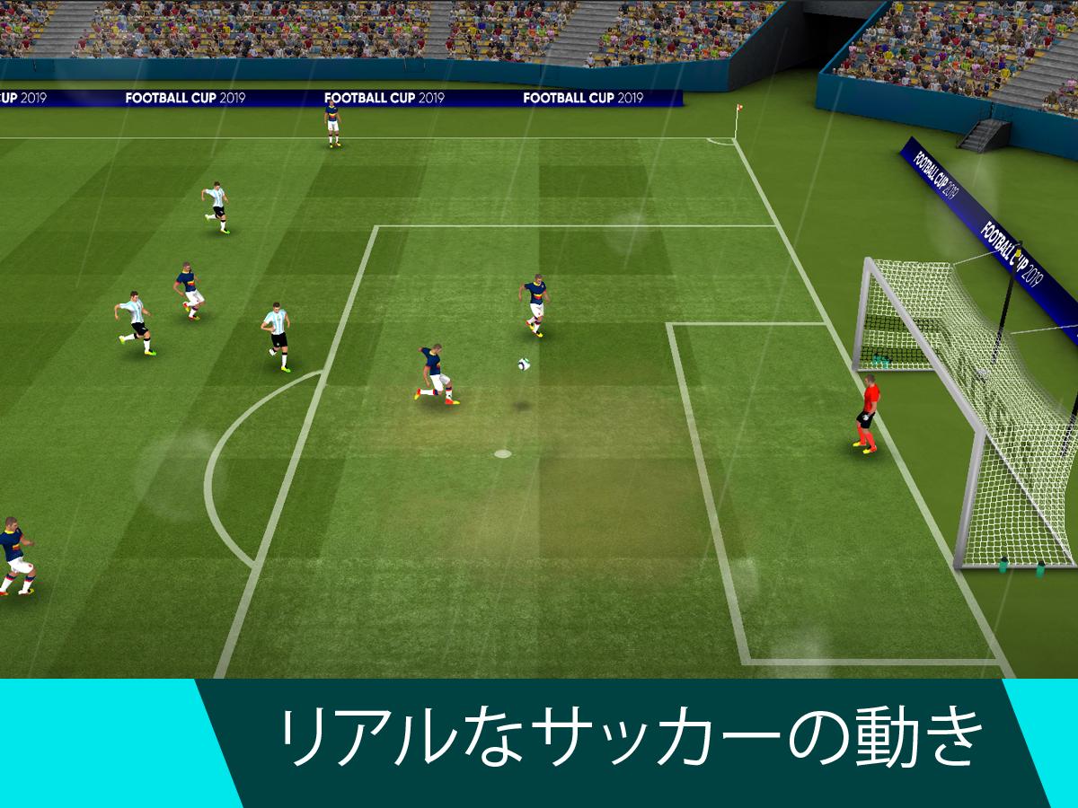 Soccer Cup 2020 スクリーンショット1