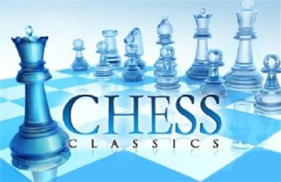 logo Schach Klassik