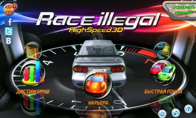 Rennspiele Race Illegal High Speed 3D für das Smartphone