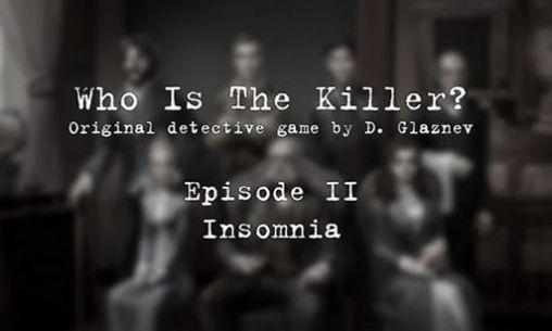 Who is the killer: Episode II Screenshot
