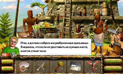 The Treasures of Mystery Island für Android