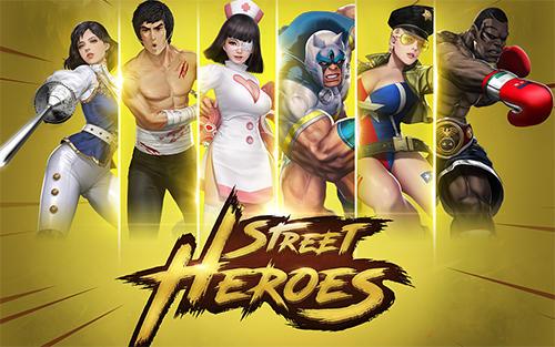 Street heroes capture d'écran 1
