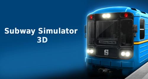 logo U-Bahn Simulator 3D: Deluxe