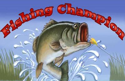 标志钓鱼冠军