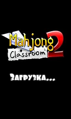 Mahgong 2 Classrom Screenshot
