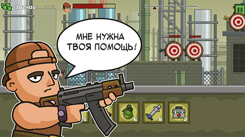 Anti terrorist rush 2 para Android