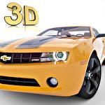 Extreme car driving simulator Symbol