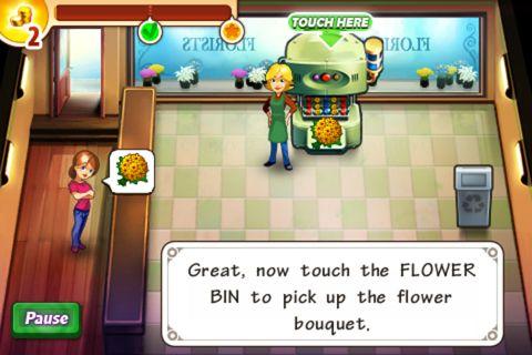 Весёлый цветочный магазин