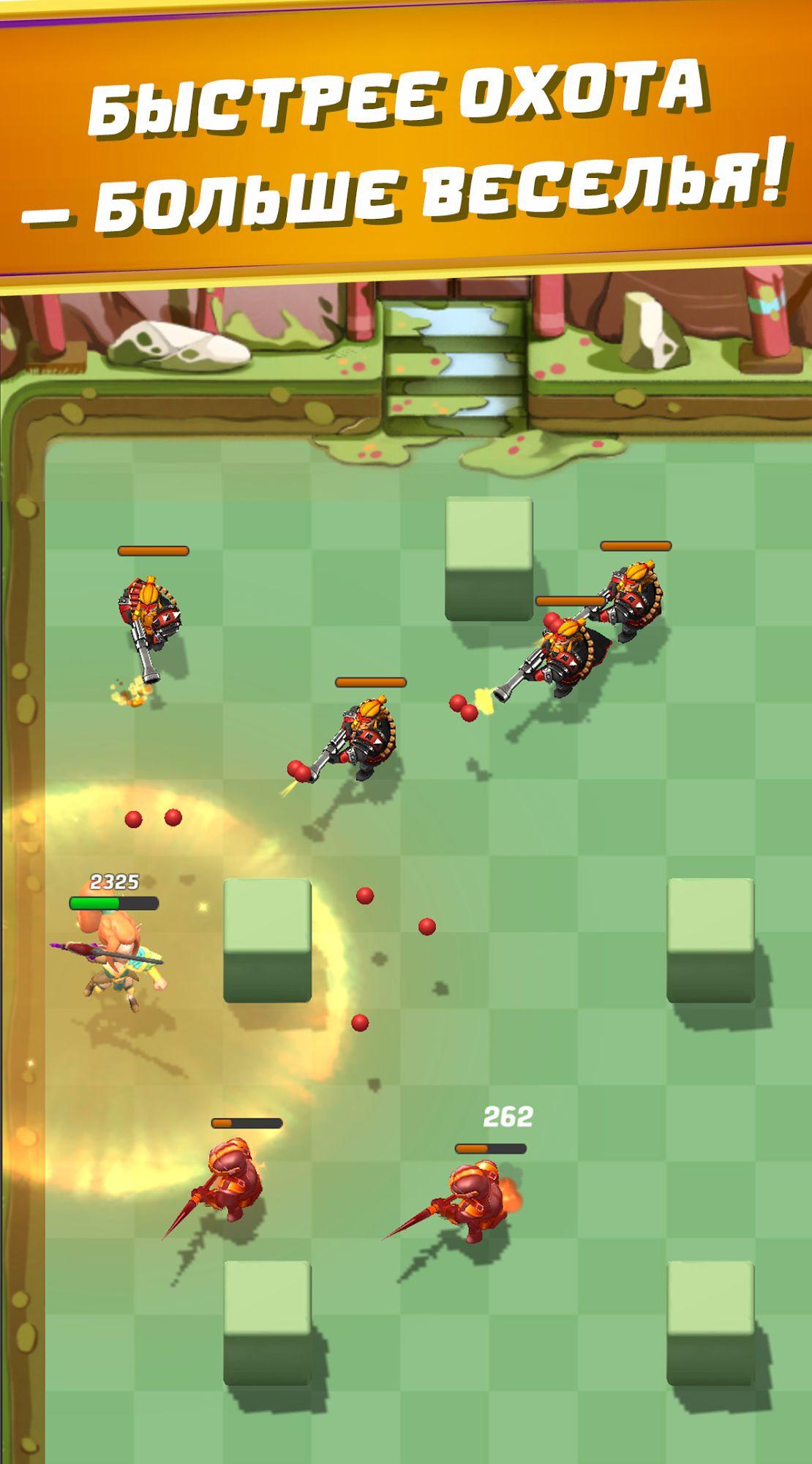 Arcade Hunter:Sword,Gun, and Magic для Android