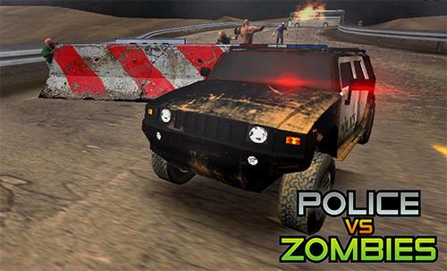 Police vs zombies 3D screenshot 1