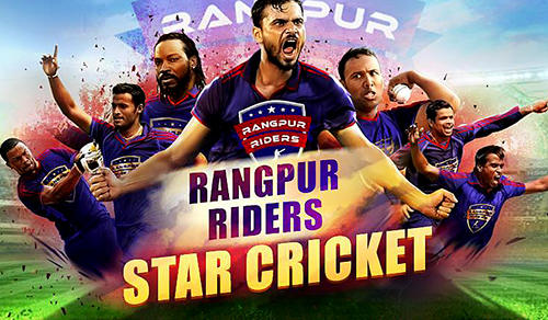 Rangpur riders star cricket screenshots
