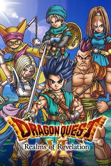 logo Drachen Quest 6: Königreiche der Offenbarung