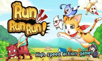 Run Run Run Screenshot