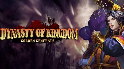 Dynasty of kingdom screenshot 1