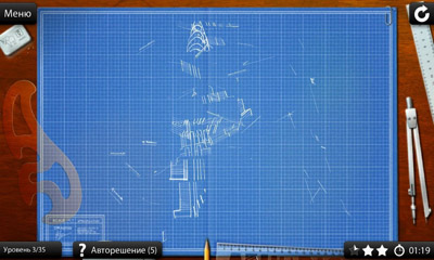 Blueprint3D HD capturas de pantalla