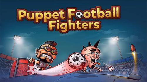 パペット・フットボール・ファイターズ: スチームパンク・サッカー スクリーンショット1