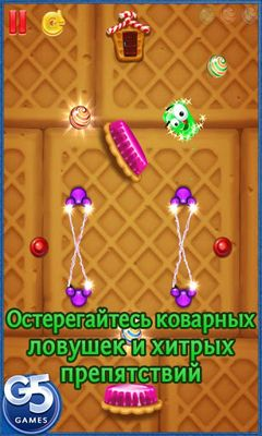 Green Jelly для Android