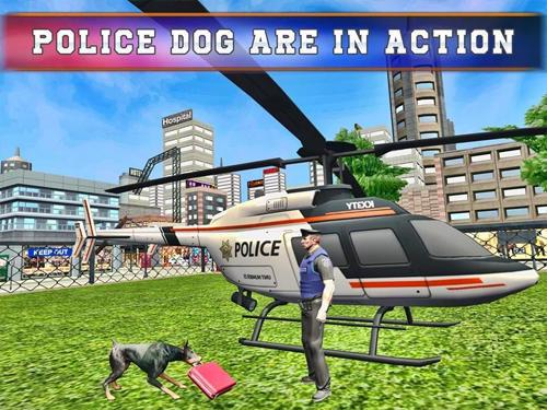 Police dog training simulator Screenshot