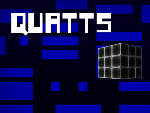 logo Quatts
