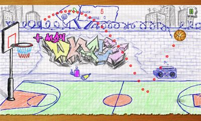 Doodle Basketball für Android
