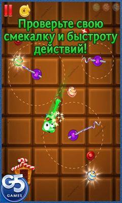 Arcade Green Jelly für das Smartphone