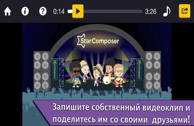 Musikhits komponieren für iPhone