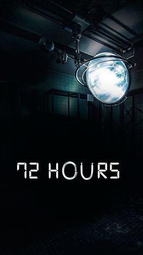 标志72 hours
