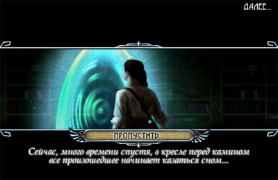 Квест игры: скачать The Mystery of the Crystal Portal 2: Beyond the Horizon на телефон