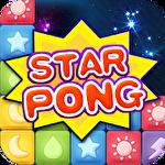 Star pong! Symbol