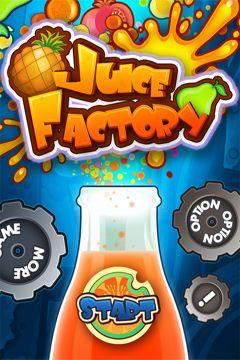 标志果汁工厂