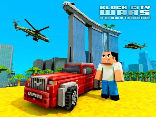 logo Guerre dans Block city