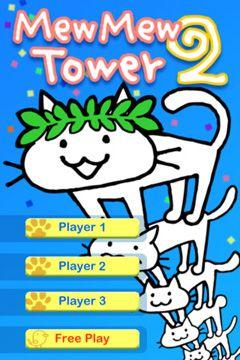 logo MiauMiau Turm 2
